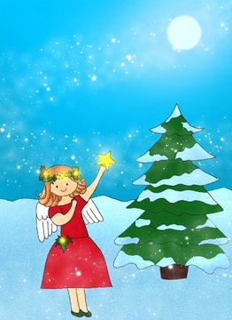 Christmas Tree Star eCard
